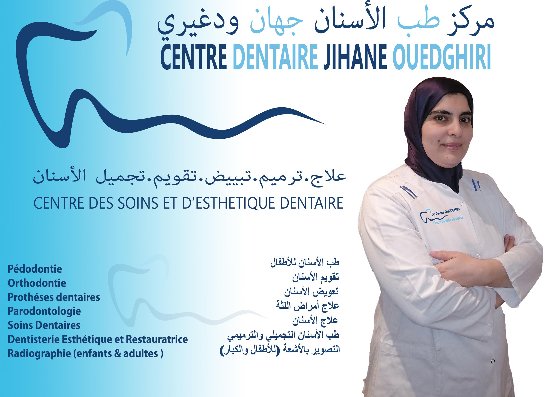 Cabinet-dentaire-Dr. Jihane OUEDGHIRI-dENTISTE AGADIR-DENTISTE TALBORJT-ORTHODONTISTE AGADIR-ORTHODONTISTE TALBORJT-PEDODONTISTE AGADIR